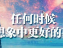 广州师大在线教育上班怎么样