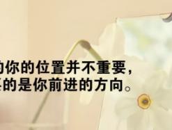 广州成学教育好不好?看完这些自考的理由,你还会犹豫吗?