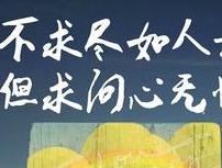 广州师大在线科技有限公司