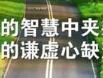 广州师大在线教育机构怎么样,教师资格证认定