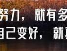 广州师大在线教育机构,报名政策问答