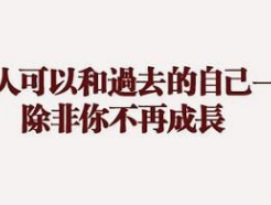 广州成学教育口碑好不好?关于自考的问题解答