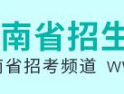师大在线:9月8日报考缴费时间截止,云南省2021年下半年中小学教师资格考试(笔试)公告