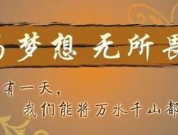 广州成学教育机构培训好吗?自考提分的技巧!
