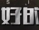 广州师大在线教育科技有限公司