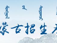 师大在线:内蒙古自治区2021年下半年全国中小学教师资格考试报名缴费9月8日截止