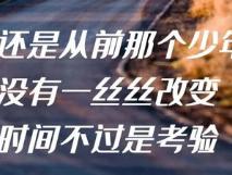 广州师大在线教育机构,机构是真实存在