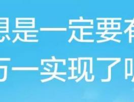 【广州成学教育机构】自考如何规划考试科目,才能最短时间内毕业?
