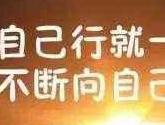 广州师大在线教育可信么?