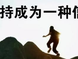 师大在线吉林、广东、广西、海南、陕西2021下半年教师资格证考试
