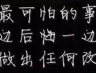 广州师大在线教育机构怎么样,教师考试真题回答