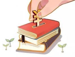 成学教育学费多少?自考性价比高不高?