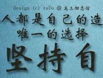 广州师大在线教育机构,为何选择师大在线考教师证