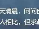 广州师大在线教育科技有限公司怎么样,学员选择的理由