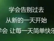 师大在线机构,广东省教师证考试准考证