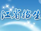 师大在线:黑龙江省2021年下半年中小学教师资格考试报名缴费截止至9月8日