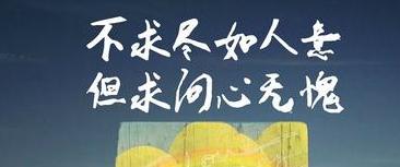 广州师大在线科技有限公司0.png